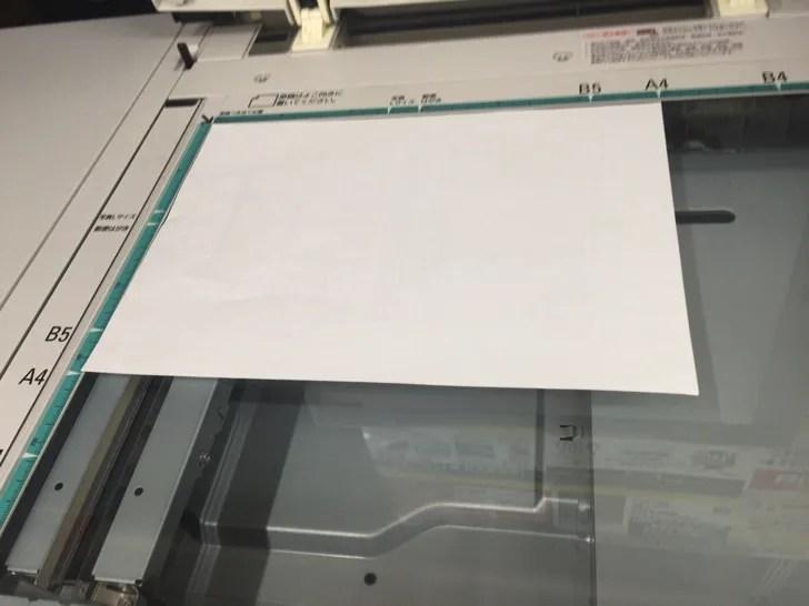 セブンイレブンで紙をPDF化