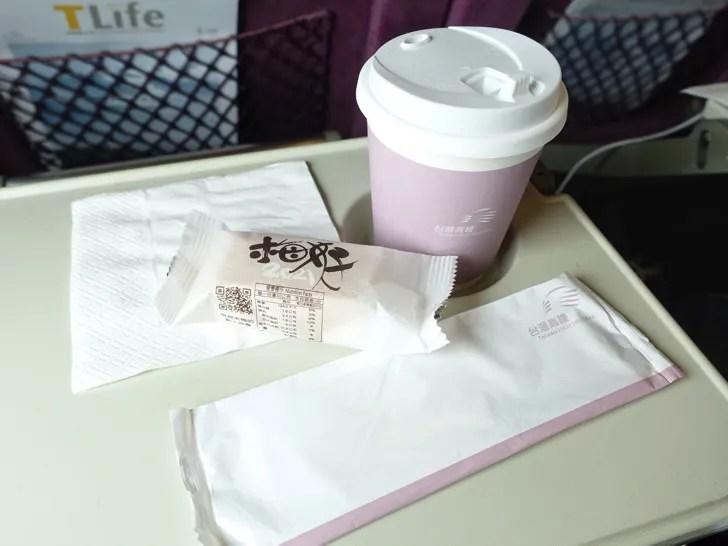 台湾新幹線 グリーン車のサービス