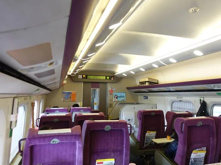 台湾新幹線 グリーン車の様子