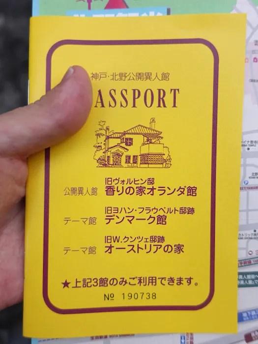 北野異人館の黄色いパスポート