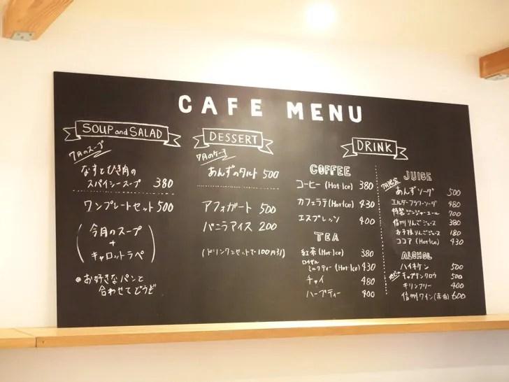 バリューブックス 上田市 ブックカフェ NABO