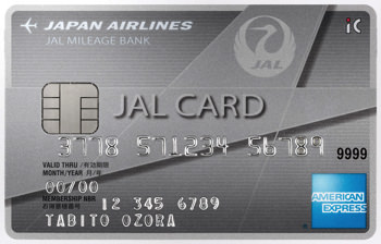 JALアメリカン・エクスプレス・カード 普通カード
