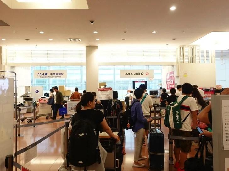 羽田空港の手荷物宅配サービス JAL ABCの混雑状況