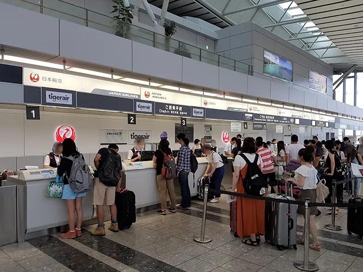 仙台国際空港の中
