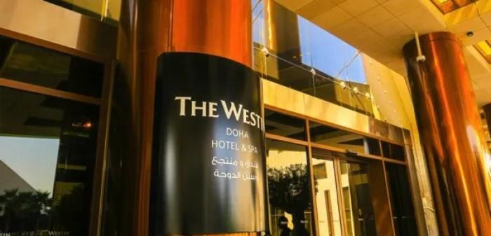 ウェスティンホテル ドーハ