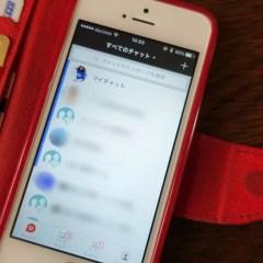 仕事の効率化におすすめで便利なiPhoneアプリ20選!定番とスマホ作業に必須のアプリを紹介