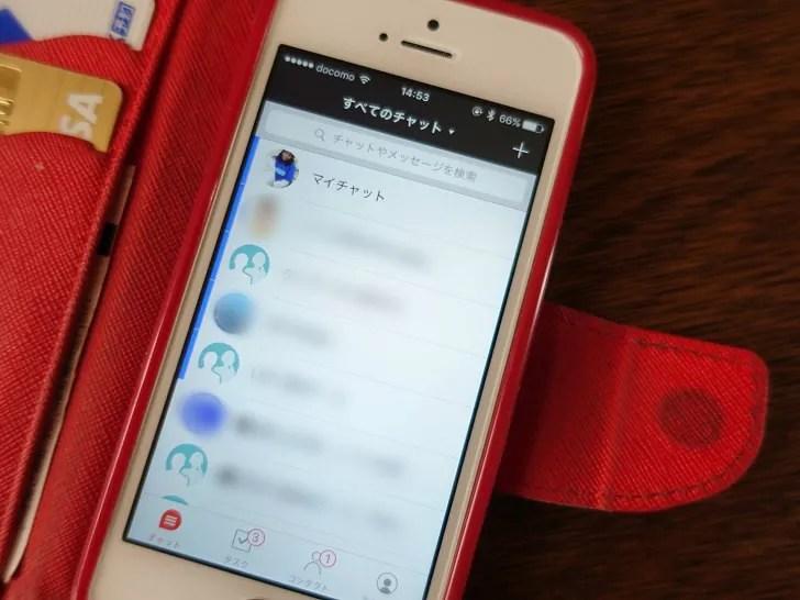 チャットワークのiPhoneアプリ