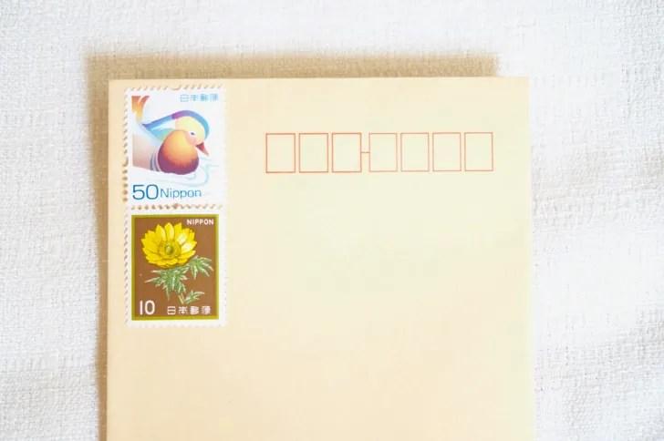 切手の貼り方(2枚・縦)