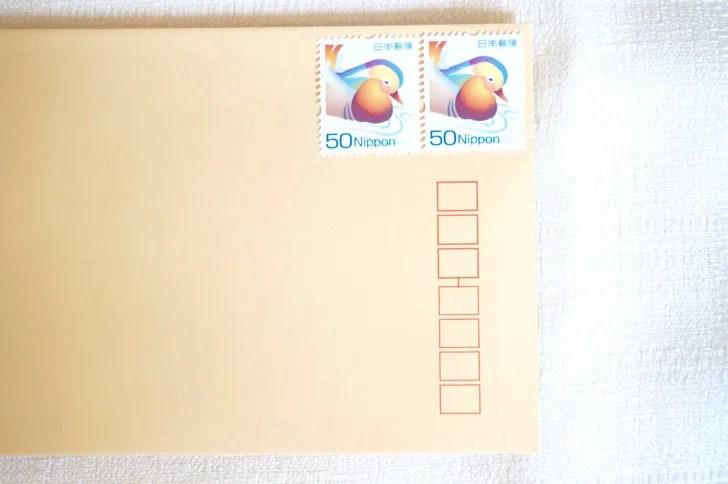 切手の貼り方(2枚・横)