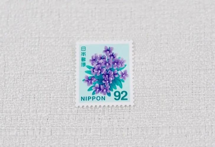92円切手の普通切手