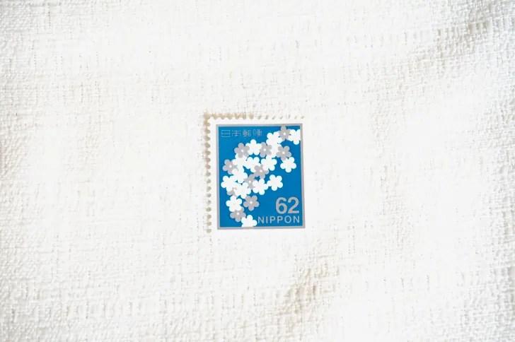 普通切手の弔事用62円切手