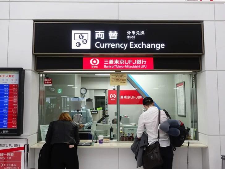 成田空港 外貨両替 三菱東京UFJ銀行