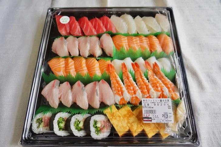コストコの寿司ファミリー盛48貫(パッケージ)