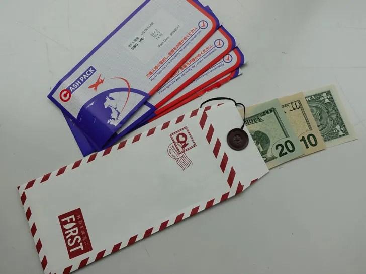 羽田空港 マネーパートナーズ 外貨両替