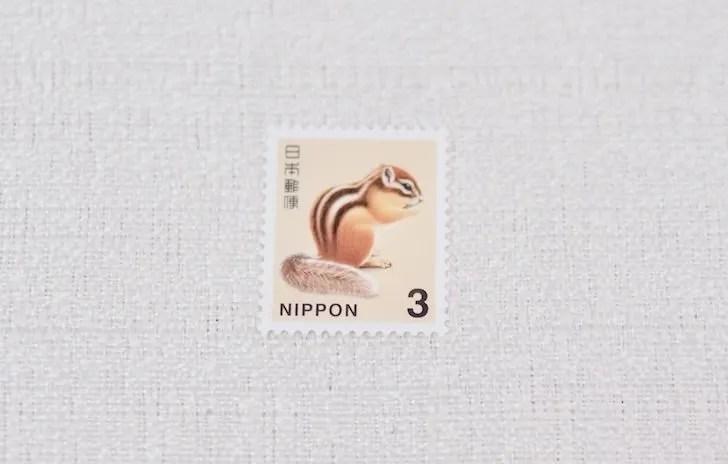 3円切手の普通切手