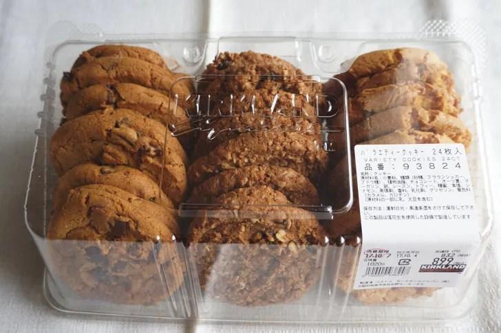 コストコのバラエティクッキー(パッケージ)