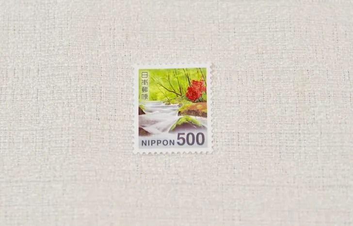 500円切手の普通切手