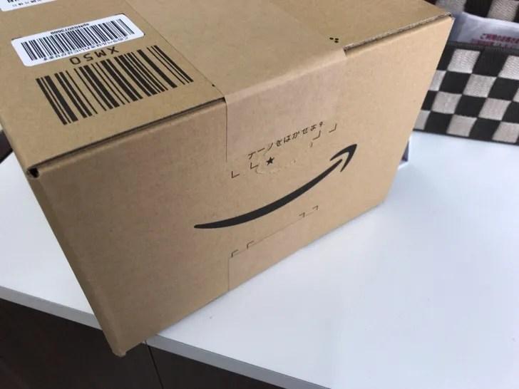 Amazonの商品をローソンで受け取る方法