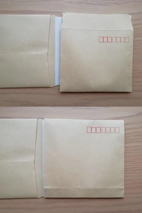 【返信用封筒】返信用封筒は二つ折りだと封筒に入れにくい