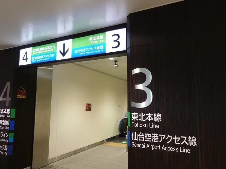 仙台空港アクセス線の乗り場