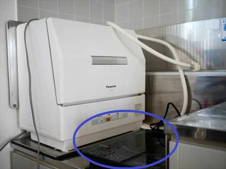 食洗機の横にIHクッキングヒーター