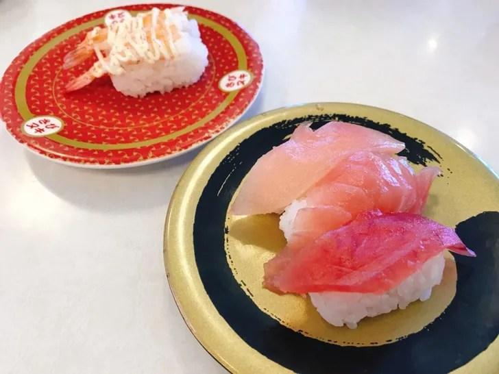 はま寿司 お寿司
