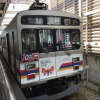 上田電鉄の車両