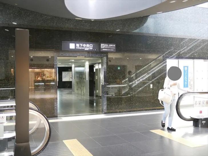 京都駅JR地下中央口への通路