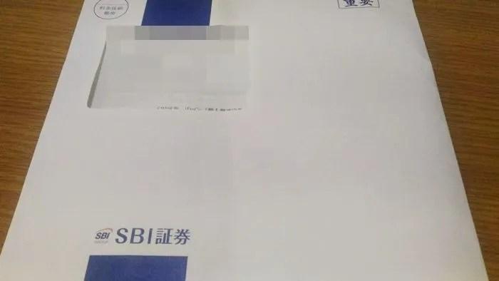 SBI証券セレクトプラン7