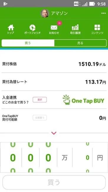 amazon株14