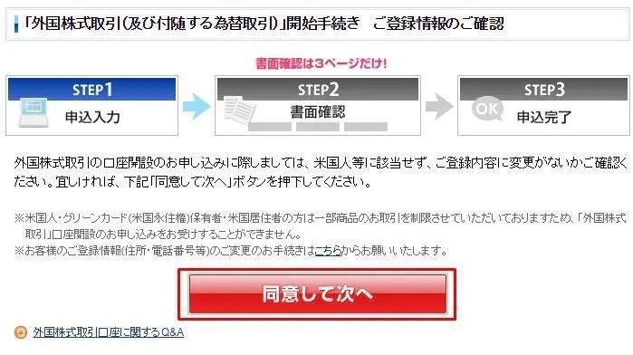 amazon株4