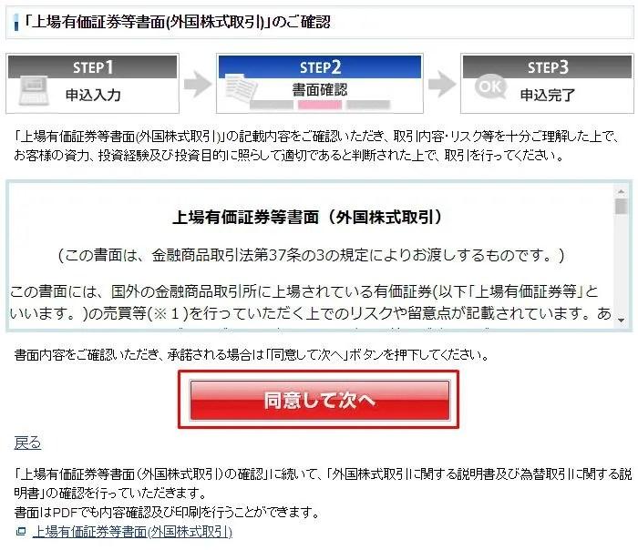 amazon株6
