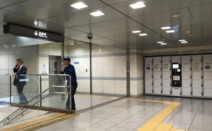 JR名古屋駅広小路口付近のコインロッカー