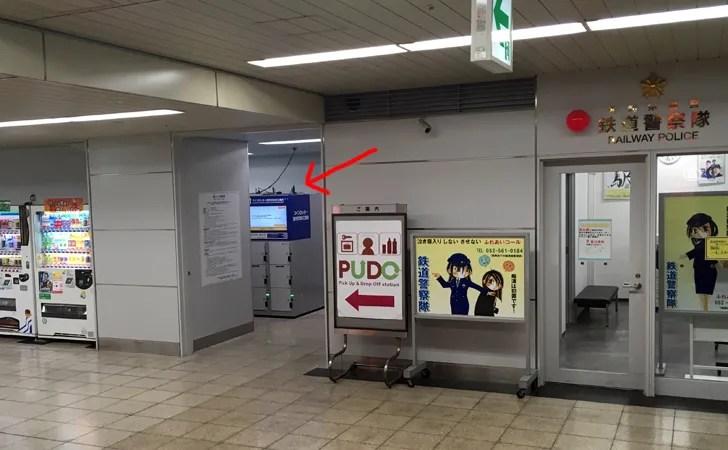 JR名古屋駅桜通口コインロッカー