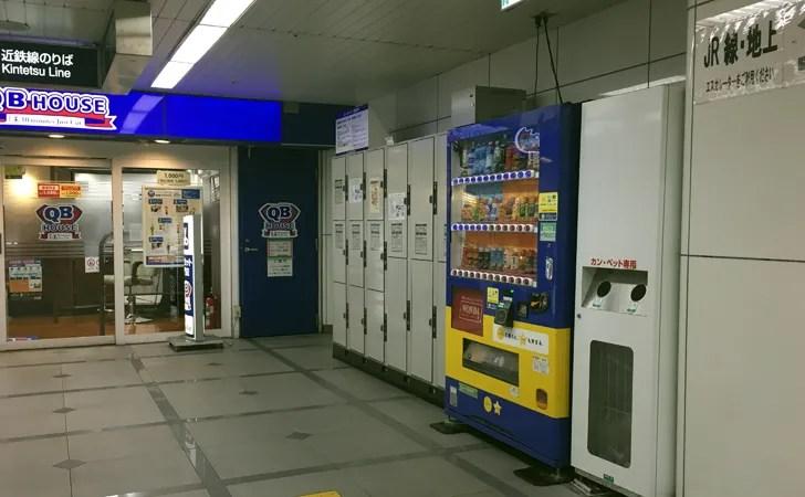 名鉄名古屋駅コインロッカー4か所の場所・料金・支払方法の ...