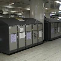 地下鉄東山線名古屋駅のコインロッカー