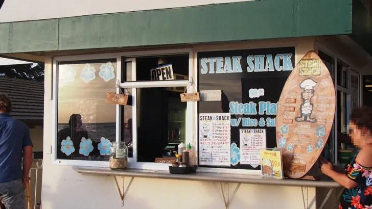 ハワイ旅行のときにおすすめの部屋食(ワイキキビーチ沿いにあるステーキシャック)