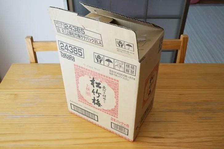 【ブックオフオンライン】ダンボール箱