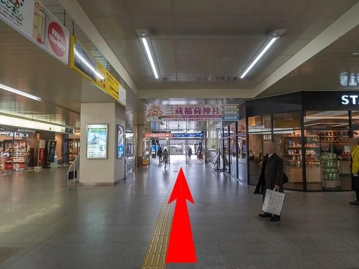 福山駅から鞆の浦への行き方〜福山駅南出口前の道順