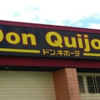 ハワイ・オアフ島にあるドン・キホーテ(入口の看板)