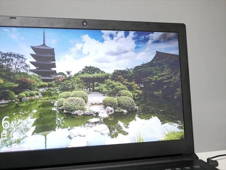 自宅の仕事部屋のパソコン