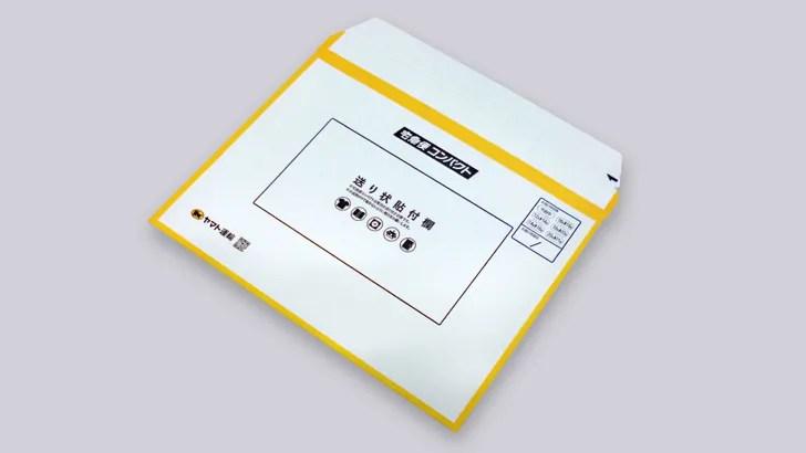 らくらくメルカリ便の箱の選定方法(宅急便コンパクトの薄型専用BOX)