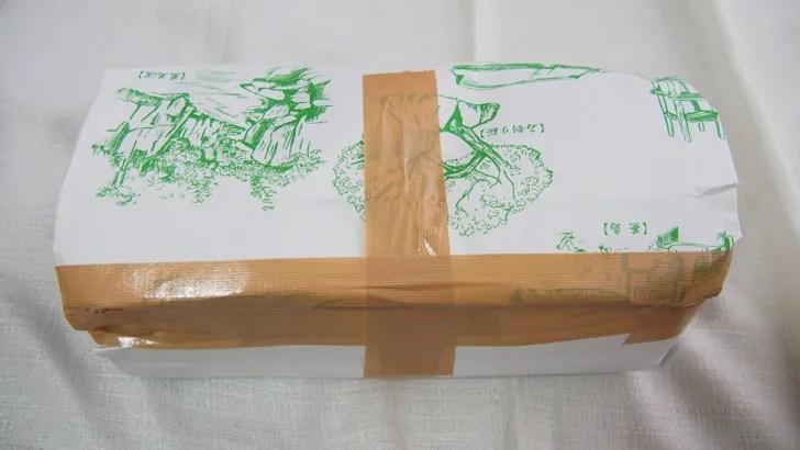 らくらくメルカリ便の箱の選定方法(宅急便用に荷物を梱包)