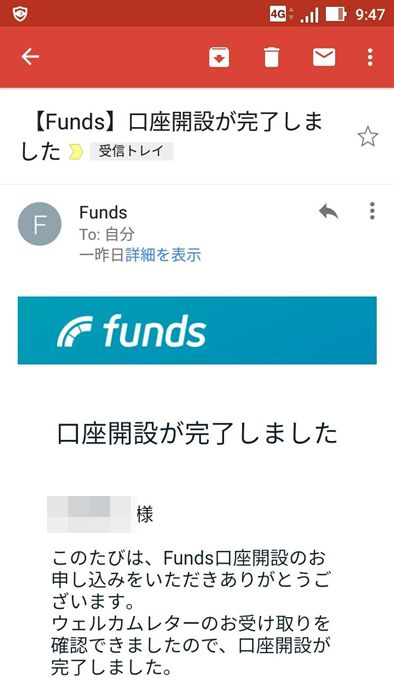 Funds18