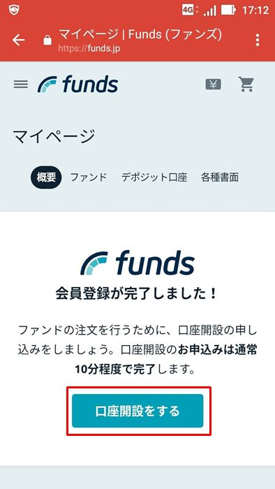 Funds5