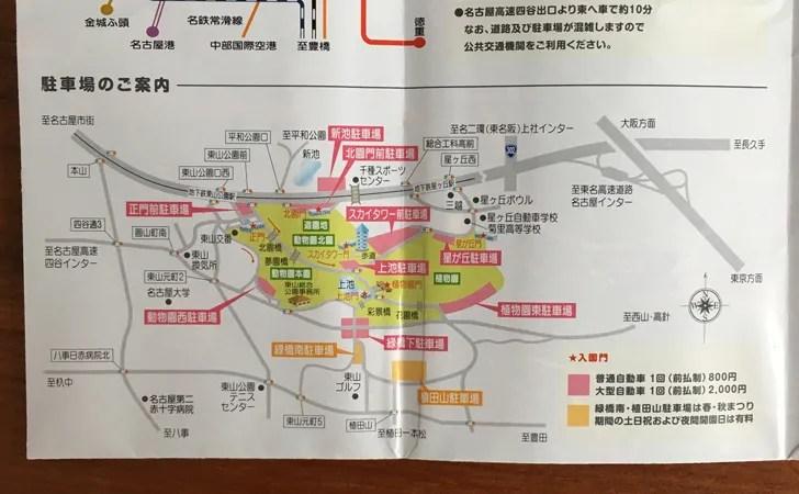 東山動物園の駐車場地図の写真