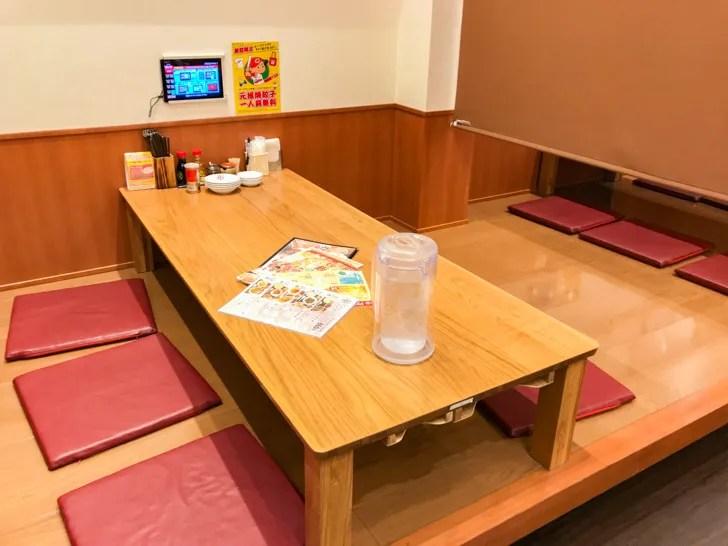 大阪王将の店内 座敷席
