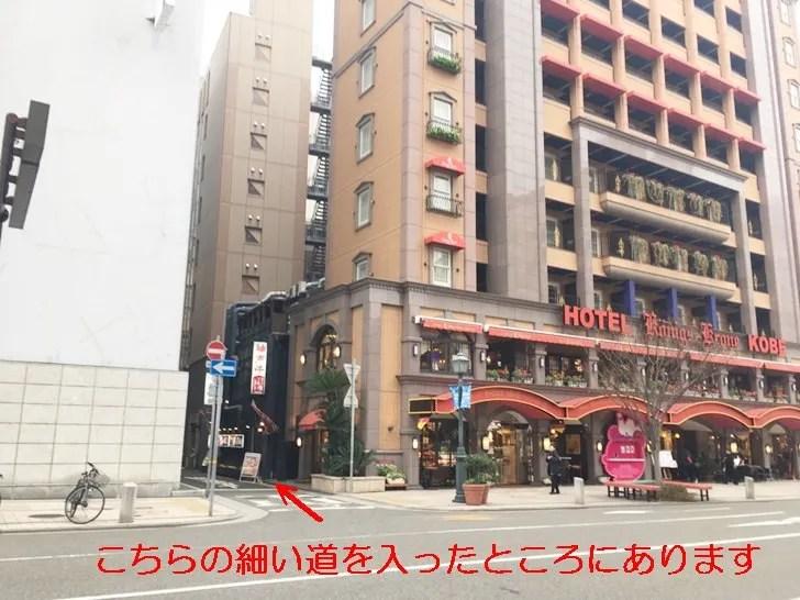 ヴィトゥレ神戸店場所解説写真