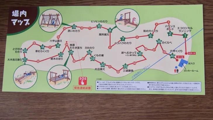 兵庫県神戸市にある六甲山フィールド・アスレチック(園内の地図)