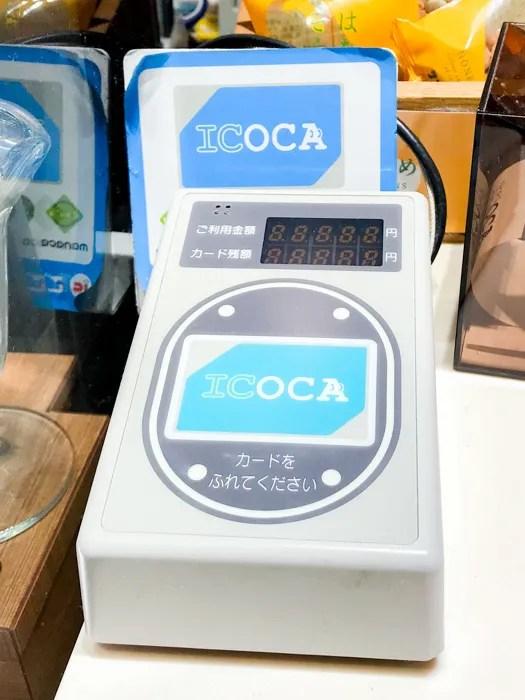 サンマルクカフェの電子マネー(ICOCA)端末